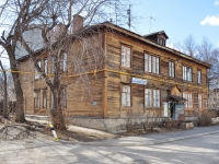Yekaterinburg, Gastello st, house 22А. Apartment house