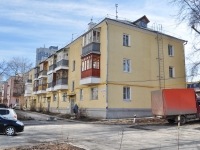 neighbour house: st. Gastello, house 28Б. Apartment house