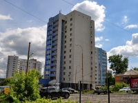 Yekaterinburg, Gastello st, house 3. Apartment house