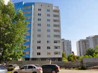 neighbour house: st. Gastello, house 13/СТР. Apartment house