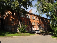 Yekaterinburg, Gastello st, house 19В. Apartment house