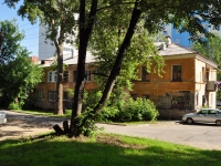 neighbour house: st. Gastello, house 19Г. Apartment house