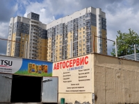 Yekaterinburg, Gastello st, house 32А. Apartment house
