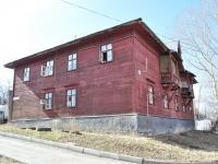 Yekaterinburg, Mramorskaya st, house 4А. Apartment house