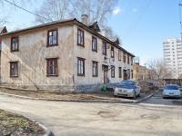 Екатеринбург, улица Мраморская, дом 4Г. многоквартирный дом
