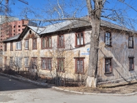 neighbour house: st. Mramorskaya, house 4Г. Apartment house