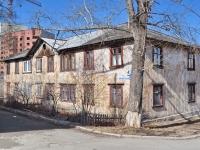 叶卡捷琳堡市,  , house 4Г. 公寓楼