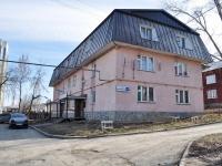 Екатеринбург, улица Мраморская, дом 4В. многоквартирный дом