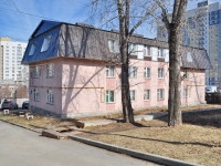 neighbour house: st. Mramorskaya, house 4В. Apartment house