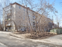 Yekaterinburg, Mramorskaya st, house 28. Apartment house