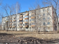 Yekaterinburg, Mramorskaya st, house 34/1. Apartment house
