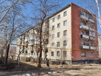 neighbour house: st. Mramorskaya, house 34/3. Apartment house