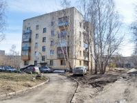 Yekaterinburg, Mramorskaya st, house 34/4. Apartment house