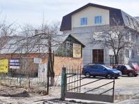 叶卡捷琳堡市,  , house 36. 写字楼