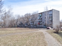 Yekaterinburg, Mramorskaya st, house 38. Apartment house