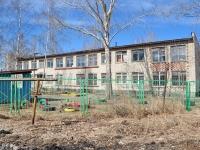 叶卡捷琳堡市,  , house 42. 幼儿园