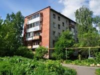 叶卡捷琳堡市,  , house 34/1. 公寓楼