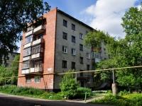 Екатеринбург, улица Мраморская, дом 34/2. многоквартирный дом