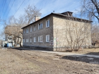 neighbour house: st. Pavlodarskaya, house 13. Apartment house