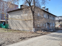neighbour house: st. Pavlodarskaya, house 15А. Apartment house