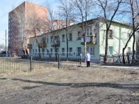 neighbour house: st. Pavlodarskaya, house 21. Apartment house