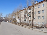 Yekaterinburg, Pavlodarskaya st, house 23. Apartment house
