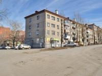 Yekaterinburg, st Pavlodarskaya, house 23. Apartment house
