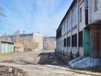 叶卡捷琳堡市, 学校 №91 , Pavlodarskaya st, 房屋 40