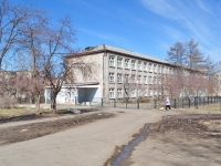 neighbour house: st. Pavlodarskaya, house 40. school №91