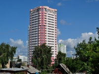 Yekaterinburg, st Pavlodarskaya, house 48Б. building under construction