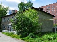 Екатеринбург, улица Павлодарская, дом 15А. многоквартирный дом