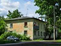 Yekaterinburg, st Pavlodarskaya, house 21. Apartment house