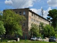 Yekaterinburg, st Pavlodarskaya, house 38. hostel