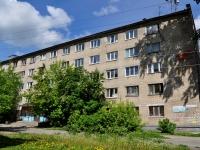 Yekaterinburg, Pavlodarskaya st, house 38. hostel