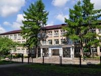 Yekaterinburg, st Pavlodarskaya, house 40. school