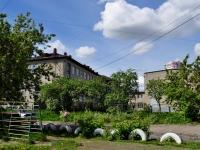 Yekaterinburg, school №91 , Pavlodarskaya st, house 40