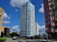 Yekaterinburg, st Pavlodarskaya, house 48А. Apartment house