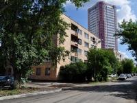 Yekaterinburg, st Pavlodarskaya, house 52. hostel