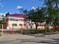 Yekaterinburg, st Pavlodarskaya, house 54. nursery school