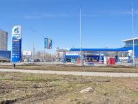 叶卡捷琳堡市, Shcherbakov st, 房屋 2А. 加油站