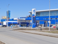 neighbour house: st. Shcherbakov, house 2А. fuel filling station