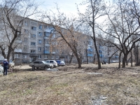 Yekaterinburg, Shcherbakov st, house 3/2. Apartment house
