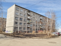 neighbour house: st. Shcherbakov, house 3/3. Apartment house