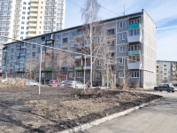 Yekaterinburg, Shcherbakov st, house 3/4. Apartment house