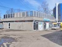 叶卡捷琳堡市, Shcherbakov st, 房屋 3Б. 商店