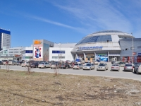 "neighbour house: st. Shcherbakov, house 4. retail entertainment center ""Глобус"""