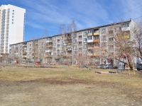 Yekaterinburg, Shcherbakov st, house 5/1. Apartment house