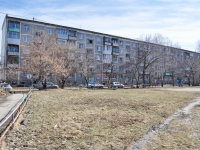 neighbour house: st. Shcherbakov, house 5/2. Apartment house