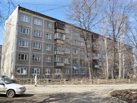 Yekaterinburg, Shcherbakov st, house 5/4. Apartment house