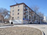 Yekaterinburg, Shcherbakov st, house 7. Apartment house